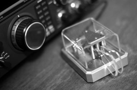 radio-key-web-bw.jpg